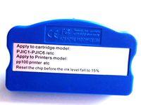 Reiniciador de chips HYD inkjet PP-100 para Epson PP100 PP-50 Cartucho de impresora DISC PJIC1-6 recicla uso
