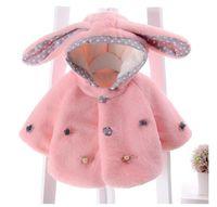 Ребёнок зима для зимы пиджака девушка мода рождество пончо мантия плащ с шляпой дети кролика топы пальто накидливая шаль рождественские одежды подарок xcr 001