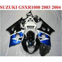 7 geschenken Personaliseer Keuken Kit voor Suzuki GSX-R1000 2003 2004 K3 K4 Zwart Blauw Wit Backings GSXR1000 03 04 Carrosserieset CQ47