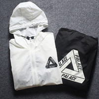 Palace Jacket White Black Print Windbreaker Jacket Kanye Wes...