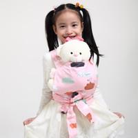 [Sigzagor] Baby Doll Carrier Mei Tai Sling Spielzeug Für Kinder Kinder Kleinkind Geschenk Vorne Hinten, Eule Dot Blume Auto Flugzeug, 22 Muster