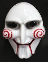 Elektrische Saw Maske Halloween Cosplay Partei Sah Horror Film Sah Billy Maske Puzzle Puppy Adam Gruselig Scary Kostenloser Versand TY1537
