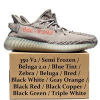 2017 Beluga 2. 0 Semi Frozen Tint Blue SPLY 350 Boost V2 Red ...