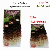 New style hair jerry curl bundles synthetic braiding hair ex...
