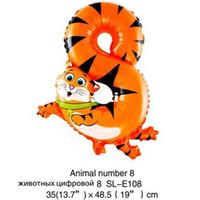 패션 뜨거운 16 인치 동물 번호 호 일 풍선 어린이 파티 장식 행복 한 생일 웨딩 장식 Ballon 선물