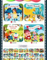 горячая продажа MiDeer МИА де дети классическая история проектор игрушки светящиеся игрушки детское освещение фонарик игрушки