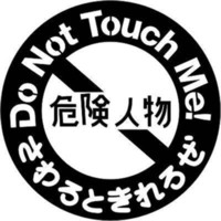 Do Not Touch Me JDM Decal Sticker Car Truck Window