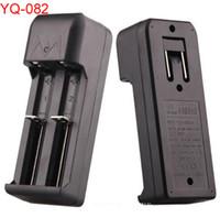DHL бесплатно, 18650 18350 Зарядное устройство с двумя слотами Универсальное зарядное устройство для литий-ионных аккумуляторов 18650 18350 18500 16340 (Yiquan)