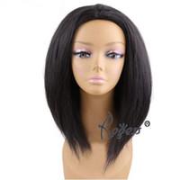 Mode Prix de gros Naturel noir Yaki droite pleine perruques pour les femmes noires cheveux synthétiques 12 pouces cosplay perruque