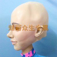 Wholesale- X- MERRY Cross Dressing Party Masks Rubber Latex Ha...