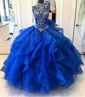 2019 скромные quinceanera платья бальное платье высокое шею полов длиной маскарад платье шарики лиф винтаж длинные выпускные платья королевские голубые без спинки