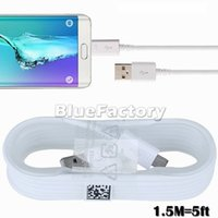 Universal Micro USB Cable 1. 5M 5FT Micro Sync Data Charging ...