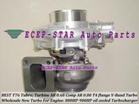 أفضل T76 تعديل شاحن توربو العالمي. التوربينات: A / R 0.68 Comp: A / R 0.80 800HP-900HP T4 شفة V-Band المياه والزيت الشاحن التربيني