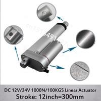 Привод DC 12V/24V 12inch/300mm электрический линейный , 1000n/100kgs нагружает приводы скорости 10mm / s линейные без кронштейнов