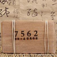 250g Ripe Pu Er Tea Yunnan Menghai 7562 Pu Er Tea Bio Pu'er Arbre Cuit Puer Naturel Pu erh Brique Black Puerh Tea