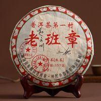 357g Ham Pu Er Çay Yunnan Eski Banzhang Antik Ağacı Puer Çay Organik Pu'er En Eski Ağaç Yeşil Puer Doğal Puer Çay Kek Fabrika Doğrudan Satış