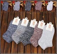 Prettybaby Adult hommes chaussettes rétro style national tricot laine laine simple manteau Chaussettes couleurs épaisses sox Pt0082 #