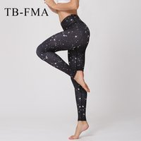 Pantalones de yoga Leggings Push Hip Athletic Sport Leggings Correr medias de cintura elástica alta Secado rápido Yoga Yoga Leggings Fitness