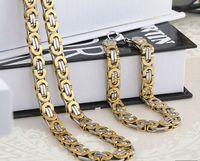 En rebajas Jewlery Set 8mm Gold Silver Tone Cadena bizantina plana collar pulsera 316L acero inoxidable Bling para joyería de Navidad de los hombres