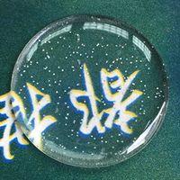 """1000Pcs 1 """"3D 반짝이 원형 에폭시 돔 스티커 상표 쥬얼리 부속품 둥근 25.4MM 높게 투명한 결코 노랗습 주문 수락"""