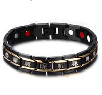 Uomo nuovo arrivo di alta qualità nero oro acciaio inossidabile 316L buddista religioso salute magnete pietra maglia braccialetto a catena 8.66 ''