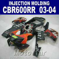 Låg! Injektionsgjutning för Honda CBR 600RR Fairing 2003 2004 CBR600RR 03 04 Kroppsreparation Delar Qixs