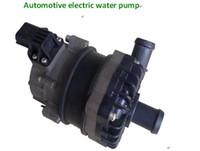 Automotive Electric Water Pump DKB80, 12VDC, 24VDC, 80W, Max Head: 10M, Max Flow: 30L / m