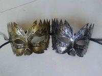 Mens Adult Masquerade Mask Classic Retro Greek Roman Soldier Gladiator Mask Party Masquerade Ball Mardi Gras Facial Eye Mask (Gold and Silve