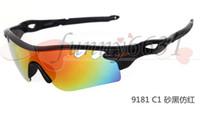 SUMMER الموضة النظارات الشمسية الرجال طلاء عاكس الشمس زجاج الدراجات الرياضة الإبهار النساء الشاطئ نظارات العلامة التجارية الجديدة الشحن المجاني