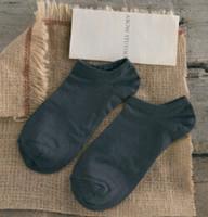 Bambusfaser Marke Herren Knöchel kurze Niedrige Unsichtbare weiße Baumwollsocken Sokken Heren Für Männer Bambu Caleineuomo