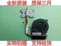 NOUVEAU refroidisseur pour radiateur de refroidissement du processeur pour HP G4 G6 G7 G4-1000 G6-1000 G7-1000 avec ventilateur 643256-001