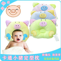 2016 Cartoon Piggy Pig Boys Girls Pillow Support Shape Soft ...