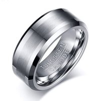 웨딩 링 클래식 100 % 텅스텐 카바이드 반지 남성용 웨딩 쥬얼리