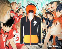 MaxDream Haikyuu !! Karasuno High School Volleyball Club Hin...