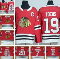 2017 18 Chicago Blackhawks Jersey 19 Jonathan Toews Patrick ...