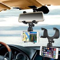 무료 DHL 차량용 자동차 사이드 미러 마운트 휴대폰 홀더 브래킷 스탠드 삼성 xiaomi 화웨이 아이폰에 대한 휴대 전화 GPS
