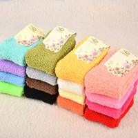12 пар /лот женщины равнина Терри носки Корея полотенце носки теплые нечеткие носки для зимы осень