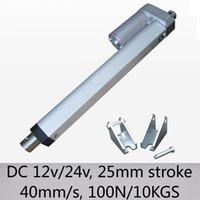 Curso de 200mm DC 12V e 24V atuador linear com 1000n 100kgs de carga e 10mm / s velocidade com suportes de montagem