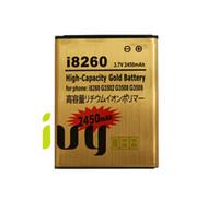 استبدال 1X 2450mAh B150AE الذهب قابلة للشحن البطارية لسامسونج غالاكسي I8260 الأساسية G3502U G3502 G3508 G3509 I8268 I829 Bateria Baterij