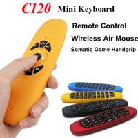 جيروسكوب يطير الهواء الفأر C120 لوحة مفاتيح لاسلكية لعبة الروبوت التحكم عن بعد 2.4 جيجا هرتز قابلة للشحن لوحة المفاتيح الذكية التلفزيون مربع صغير
