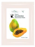 Elitzia Papaya Cream Mask Éclaircir la peau Dissoudre les cellules mortes de la peau Lisse Souple Tendre