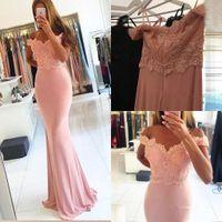 Blush rosa off ombro Mermaid Prom vestidos 2017 vestidos de novia Lace frisado apliques vestidos de noite formal