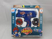 The hot star top gun set of the transmitter Beyblade alloy a...