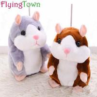 FlyingTownTalking Hamster Maus Haustier Plüschtier Hot Cute Speak Talking Schallplatte Hamster Lernspielzeug für Kinder Geschenk
