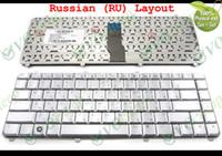 Nuova tastiera notebook portatile per HP Pavilion dv5 dv5-1000 dv5t dv5z Argento RU versione russa- 9J.N8682.L0R 488590-251 NSK-H5L0R