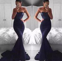 Сексуальная русалка темно-синий Пром платья блесток милая на заказ vestidos феста атласная труба вечерние платья 2017