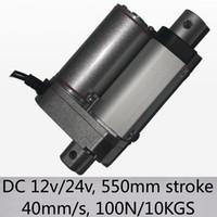 """22 """" /550mm длинноходовой электрический линейный привод 40mm / s высокоскоростной dc 12v и 24v нагрузки 100n 10kgs"""