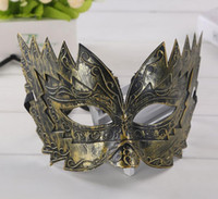 Mens Adult Masquerade Mask Classic Retro Greek Roman Soldier...