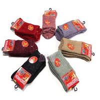 Calda lana di lana calze di lana di coniglio inverno infradito lontano infrarosso calze di Natale regali dhl spedizione veloce