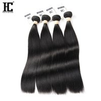 7a غير المجهزة 4 حزم البرازيلي عذراء الشعر مستقيم 100٪ الإنسان لحمة الشعر HC منتجات الشعر البرازيلي نسج الشعر حزم